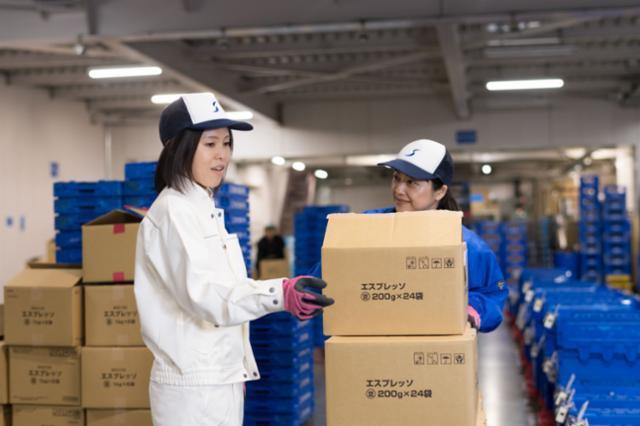 シモハナ物流 広島西第一営業所-2の画像・写真